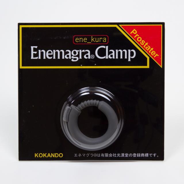 エネマグラ クランプ グレー