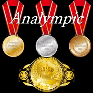 Analympic(アナリンピック)開催中!